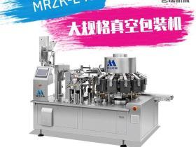 名瑞机械给yaboapp下载包装机,MRZK10-240虾真空全自动包装机