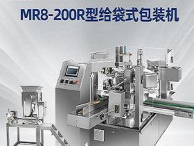 名瑞机械给yaboapp下载包装机MR8-200R视频介绍