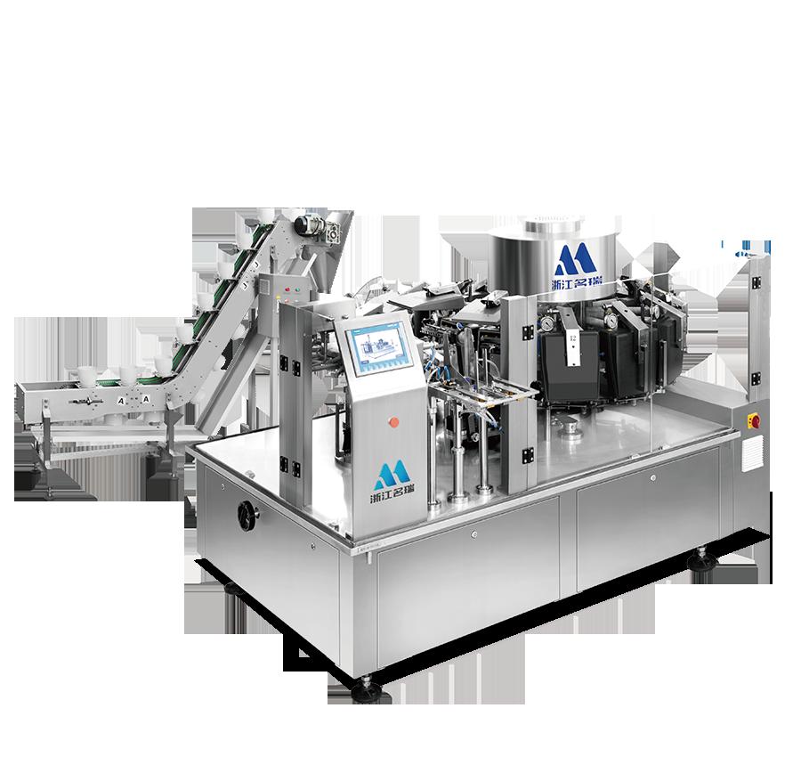 【名瑞机械】全自动拉面包装机,MRZK-200R全自动给袋式包装机视频演示