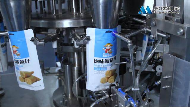 【名瑞机械】小包进大包专用给袋式包装机,MR8-200RD鱿鱼给袋式包装机演示视频