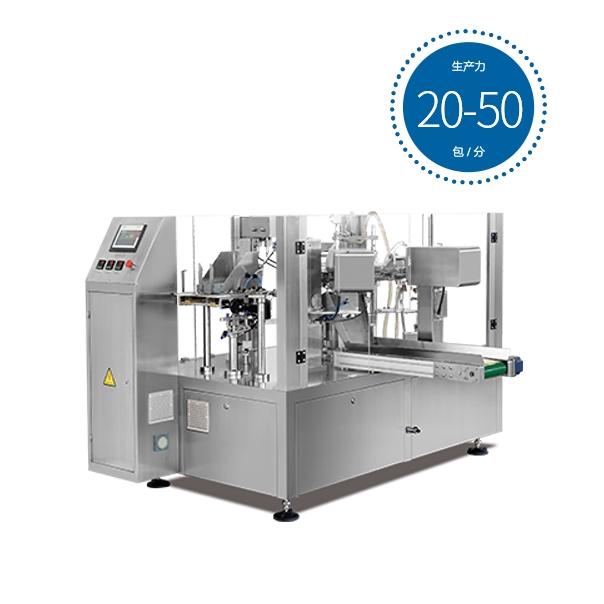 【名瑞机械】全自动包装生产线,MR8-200Y洗涤液计量包装生产线演示视频